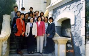 1998 - Voice of Vietnam, l'équipe de stagiaires et la Direction Générale